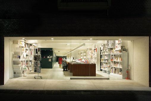 Magma Shop London By Blustin Heath Design