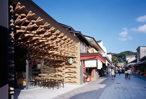 Kengo-Kuma-Starbucks-2