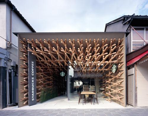 Kengo-Kuma-Starbucks-3